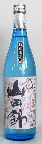 笹の川吟醸酒「すべて山田錦」720ml