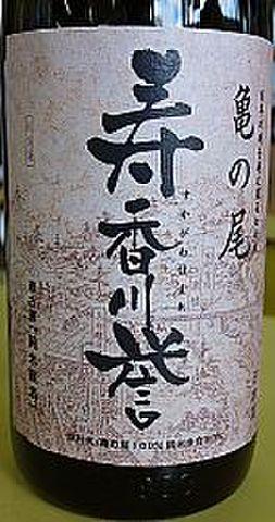笹の川純米原酒 寿香川誉1.8L