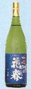 花春 吟醸酒 1.8L