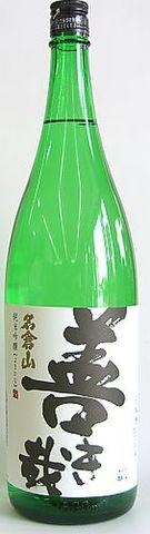 名倉山 純米吟醸善き哉 720ml