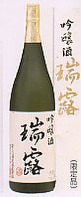 笹の川 吟醸酒 端露(ずいろ)1.8L