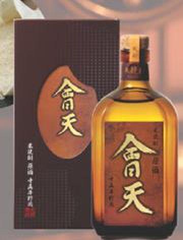 米焼酎曾天原酒15年貯蔵
