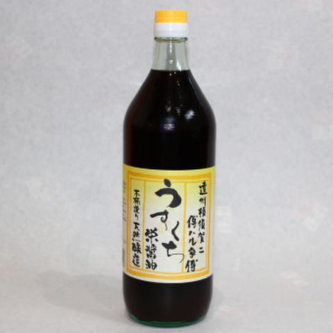 うすくち醤油(900mlビン)
