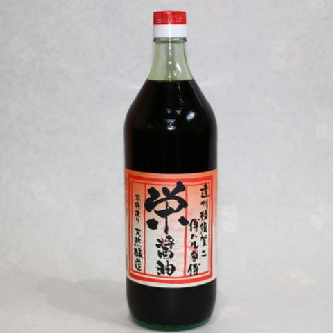 栄醤油(900mlビン)