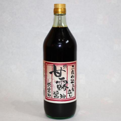 栄甘露醤油(900mlビン)