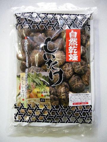 静岡産 天日乾椎茸 300g