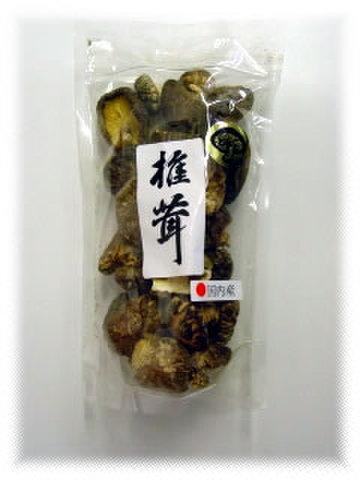 日本産 乾椎茸 お試し どんこ60グラム