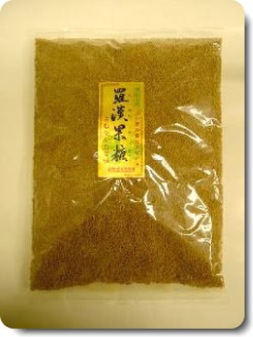 ラカンカ顆粒 1kg(中国原産)