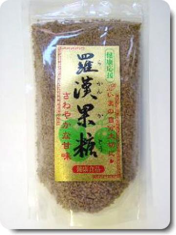 ラカンカ糖 145g(中国原産)