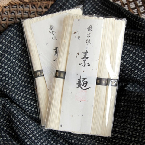 素麺 300g(通詞島の塩使用)