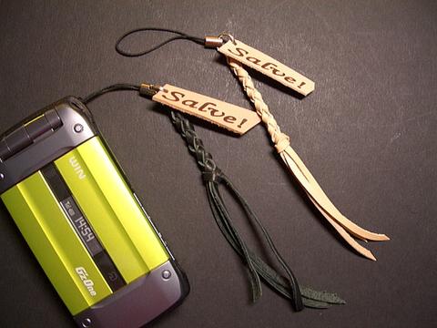 携帯ストラップ type2