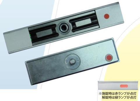 ロックマンジャパン VOLCALOCK LC-MEM2400LP(侵入前警報接点内蔵電磁錠)