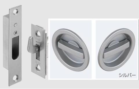 【 ATOM 】 アトムリビンテック TKS51-FT1 チューブラ鎌錠 ワイドエスカッション C 丸座 空錠 (両面フラットサムターン) BS51mm DT28~36mm シルバー