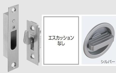 【 ATOM 】 アトムリビンテック TKS51-GT0 チューブラ鎌錠 ワイドエスカッション C 丸座 個室錠(片面グリップサムターン) BS51mm DT28~36mm シルバー
