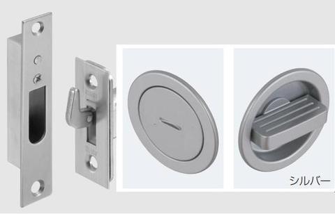 【 ATOM 】 アトムリビンテック TKS51-GT2 チューブラ鎌錠 ワイドエスカッション C 丸座 間仕切錠(グリップサムターン) BS51mm DT28~36mm シルバー