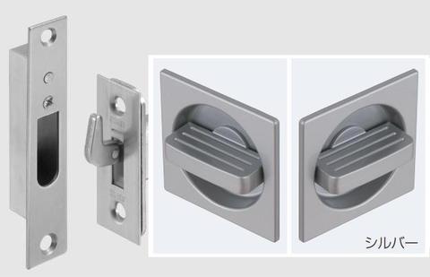 【 ATOM 】 アトムリビンテック TKS51-GT1 チューブラ鎌錠 ワイドエスカッション S 角座 空錠(両面グリップサムターン) BS51mm DT37~40mm シルバー