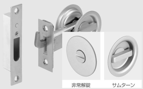 【 ATOM 】 アトムリビンテック TKS51-P2 チューブラ引戸鎌錠 スタンダードタイプ (間仕切錠) BS51mm DT28~36mm