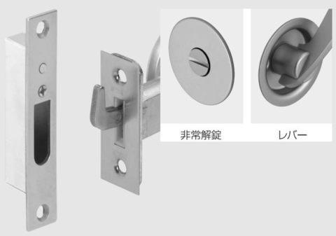 【 ATOM 】 アトムリビンテック TKS51-L2 チューブラ引戸鎌錠 スタンダードタイプ  (間仕切錠) BS51mm DT37~40mm