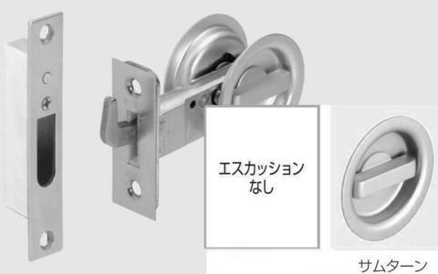【 ATOM 】 アトムリビンテック TKS51-P0 チューブラ引戸鎌錠  スタンダードタイプ (個室錠) BS51mm DT28~36mm