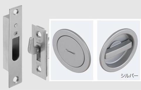 【 ATOM 】 アトムリビンテック TKS51-FT2 チューブラ鎌錠 ワイドエスカッション C 丸座 間仕切錠 BS51mm DT37~40mm シルバー