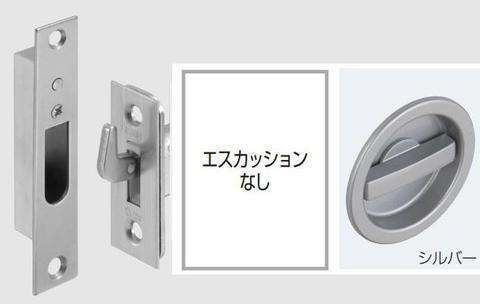 【 ATOM 】 アトムリビンテック TKS51-FT0 チューブラ鎌錠 ワイドエスカッション C 丸座 個室錠 (片面フラットサムターン) BS51mm DT28~36mm シルバー
