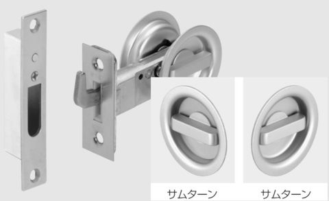 【 ATOM 】 アトムリビンテック  TKS51-P1 チューブラ引戸鎌錠 スタンダードタイプ (空錠)  BS51mm DT37~40mm