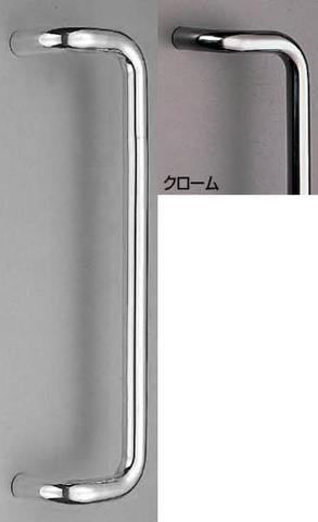 SHIROKUMA WB No.250 L形丸棒取手 両面用 標準扉厚10mm~55mm 呼称 大 L=450mm(全長) クローム
