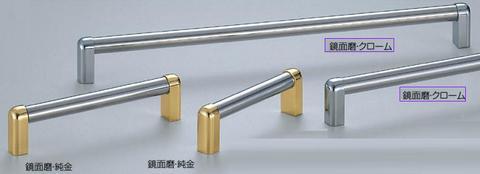 SHIROKUMA WB HC-28 リバティハンドル 300 P=300mm(ビスピッチ) 鏡面磨・クローム