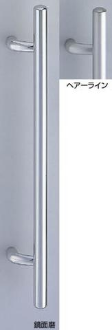 SHIROKUMA WB No.216 ステン甲丸取手 両面用 標準扉厚31mm~45mm L=600mm(全長)