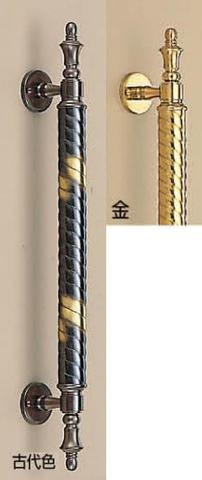 SHIROKUMA WB No.23 ラセン取手 片面用(木ネジ) 呼称 大 L=420mm(全長)