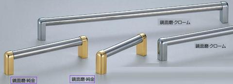 SHIROKUMA WB HC-28 リバティハンドル 90 P=90mm(ビスピッチ)  鏡面磨・純金