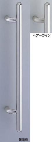 SHIROKUMA WB No.215 ステンカプセル取手 両面用 標準扉厚31mm~45mm L=600mm(全長)