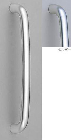 SHIROKUMA WB No.218 アルミユビキタス取手 両面用 標準扉厚34mm~45mm P=300mm(ビスピッチ) シルバー