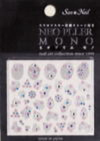 ネオプリエ-mono-