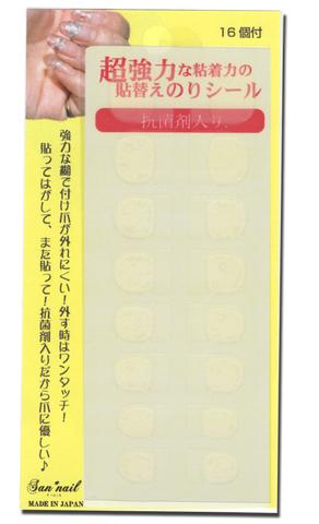 超強力な粘着力の貼替え糊シール(付け爪・ネイルチップ用)