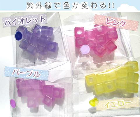 ハンドメイド用★UVビーズ単品パーツ5個/ピンク