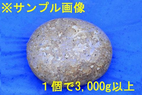 姫川薬石 極上虎模様 大特価 3,000g