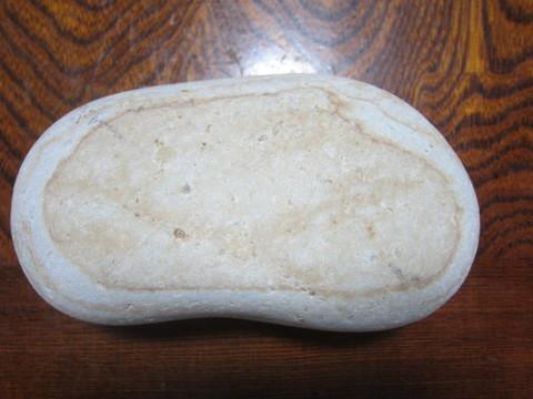 姫川薬石 盆石 水石 良形 1,259g