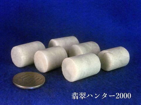 糸魚川翡翠 ポール【加工用&多用途】口径21mm6個 105g