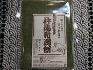 切り餅(草)16切P×2