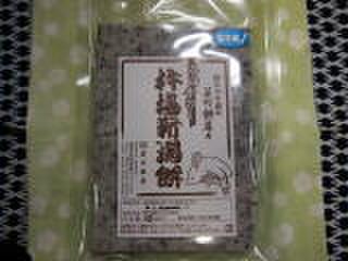 切り餅(ごま)16切P×2
