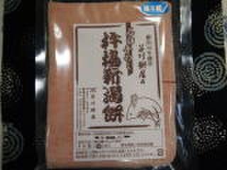 切り餅(えび)16切P×2