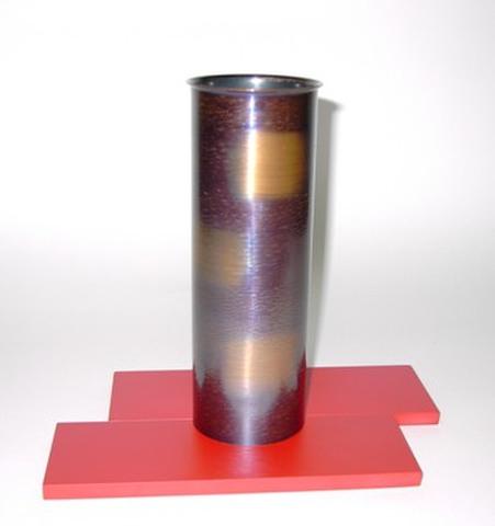 銅製 樹光 花瓶(赤黒敷板付)