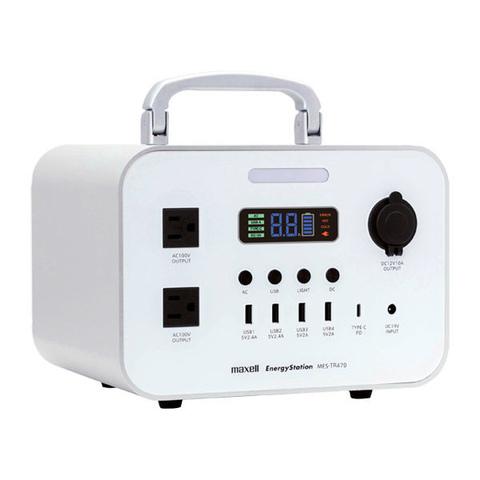 maxell|ポータブル蓄電池|MES-TR470