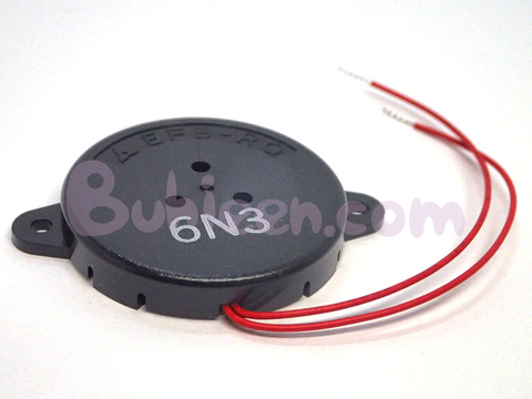 Panasonic|電圧ブザー|EFB-RQ38C01