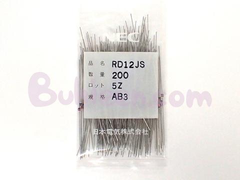 NEC|ダイオード|RD12JS(AB3)  (200個セット)