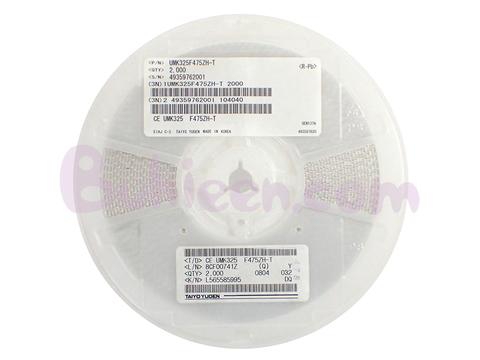 TAIYO YUDEN|積層セラミックコンデンサ|UMK325F475ZH-T