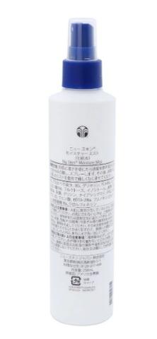 ヒアルロン酸たっぷりスプレータイプの化粧水