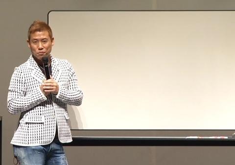 NDT 増田浩一ExダイヤモンドDD