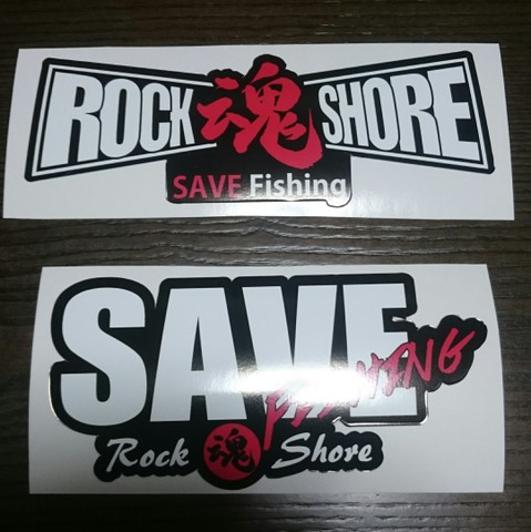 SAVE Fishing ステッカー